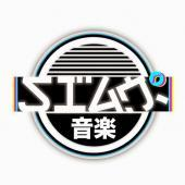 Sian Music
